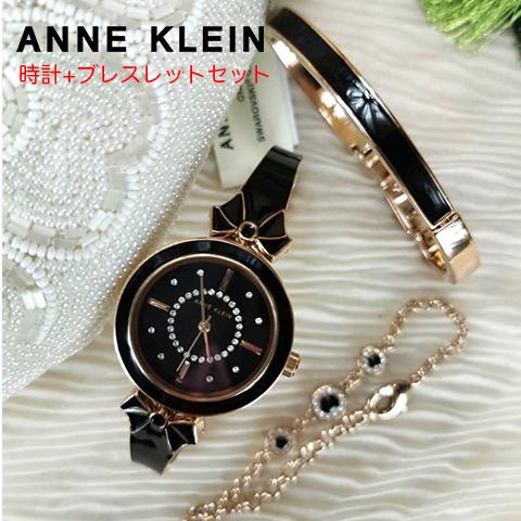 アンクライン 時計 レディース ギフトセット アンクライン 腕時計 Anne Klein 3338BKST インポート ブレスレットセット 海外取寄せ 送料無料
