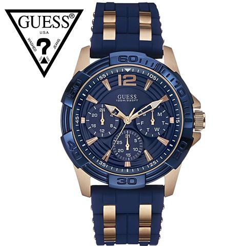 【キャッシュレス決済5%還元】ゲス 時計 メンズ ゲス 腕時計 GUESS 時計 GUESS 腕時計 W0366G4 人気 ブランド 男性 彼氏 夫 プレゼント かっこいい おしゃれ ネイビー 海外取寄せ 送料無料