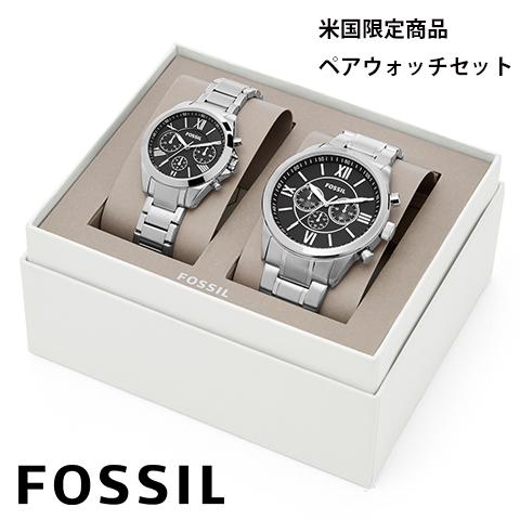 ラスト1点限り あす楽 送料無料【2本セット ペアウォッチ】米国限定商品【キャッシュレス決済5%還元】フォッシル 時計 メンズ フォッシル 時計 レディース Fossil 時計 Fossil 腕時計 BQ2146 インポート シルバー ブラック