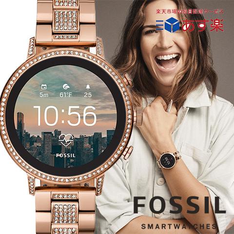ラスト2点限り あす楽 送料無料【米国フォッシル直営店品】【キャッシュレス決済5%還元】フォッシル タッチスクリーンスマート ウォッチ レディース VENTURE HR フォッシル 腕時計 Fossil スマートウォッチ Fossil 腕時計 ジェネレーション4 インポート FTW6011 FTW6023