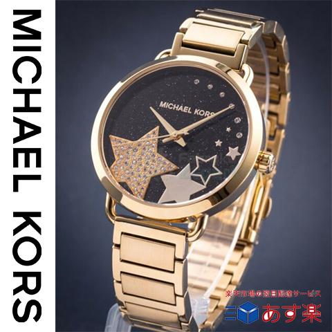 ラスト1点限り あす楽 送料無料 【キャッシュレス決済5%還元】マイケルコース 時計 レディース マイケルコース 腕時計 MK3794 MK3795 インポート Michael Kors 時計 Michael Kors 腕時計 ゴールド