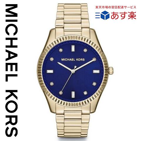 ラスト1点限り あす楽 送料無料 マイケルコース 時計 レディース マイケルコース 腕時計 Michael Kors 時計 Michael Kors 腕時計 MK3240 ネイビー インポート MK3225 MK3226 MK3225 MK3227 MK3239 MK3246 MK3241