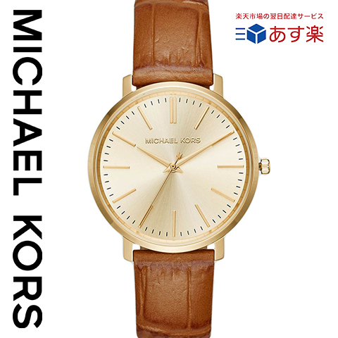 ラスト1点限り あす楽 送料無料 【キャッシュレス決済5%還元】マイケルコース 時計 レディース マイケルコース 腕時計 mIchael kors watch MK2472 MK2496 MK2605 インポート 誕生日 ギフト プレゼント 彼女 ブラウン ゴールド
