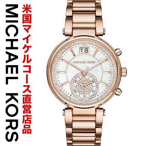 マイケルコース 時計 レディース マイケルコース 腕時計 レディース michael Kors 時計 michael Kors 腕時計 MK6282 インポート ピンクゴールド 海外取寄せ 送料無料
