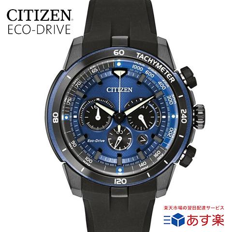 ラスト1点限り【キャッシュレス決済5%還元】シチズン エコドライブ シチズン ソーラー時計 シチズン 腕時計 ウォッチ メンズ 逆輸入 海外モデル CITIZEN ECO DRIVE CA4155-12L あす楽 送料無料