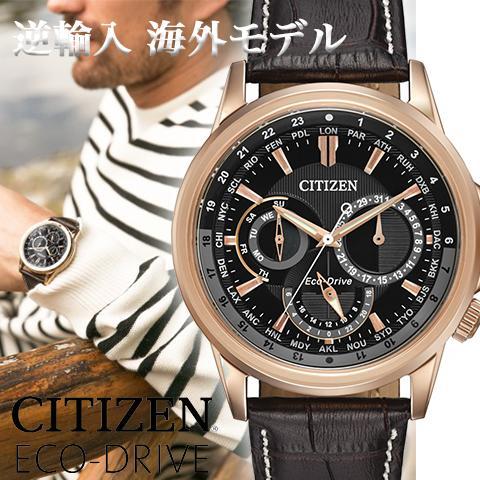 シチズン エコドライブ シチズン ソーラー時計 シチズン 腕時計 ウォッチ メンズ 逆輸入 海外モデル CITIZEN ECO DRIVE BU2023-04E 海外取寄せ 送料無料