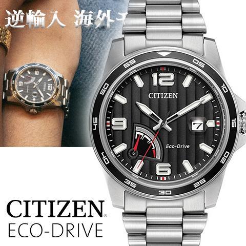 シチズン エコドライブ シチズン ソーラー時計 シチズン 腕時計 ウォッチ メンズ 逆輸入 海外モデル CITIZEN ECO DRIVE AW7030-57E 海外取寄せ 送料無料
