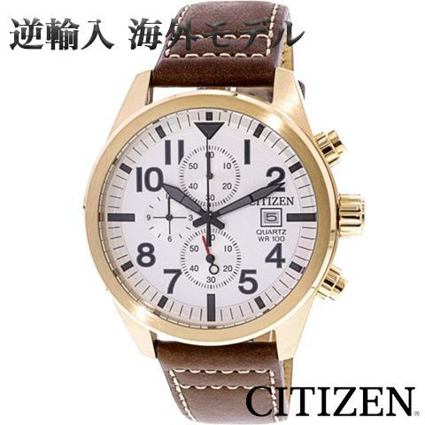 シチズン 時計 シチズン 腕時計 ウォッチ メンズ 逆輸入 海外モデル CITIZEN AN3623-02A 100m防水 海外取寄せ 送料無料