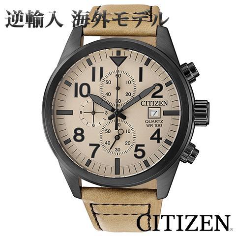 シチズン 時計 シチズン 腕時計 ウォッチ メンズ 逆輸入 海外モデル CITIZEN AN3625-07X 100m防水 海外取寄せ 送料無料