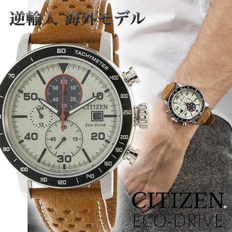 シチズン エコドライブ シチズン ソーラー時計 シチズン 腕時計 ウォッチ メンズ 逆輸入 海外モデル CITIZEN ECO DRIVE CA0641-16X 海外取寄せ 送料無料