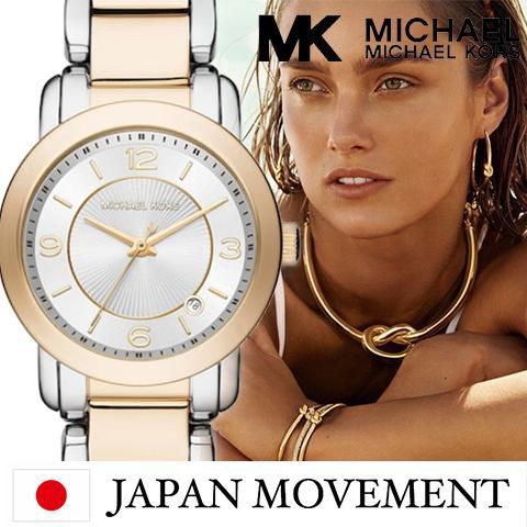マイケルコース 時計 マイケルコース 腕時計 レディース MK3487 Michael Kors インポート MK3157 MK3159 MK3485 同シリーズ 海外取寄せ