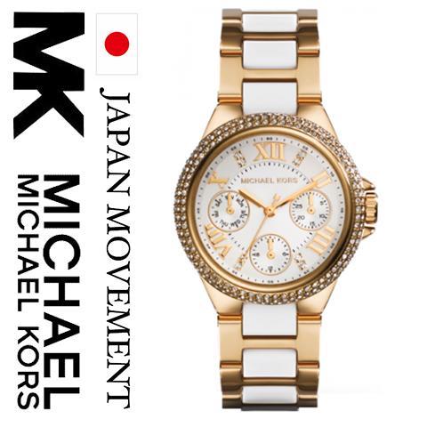 マイケルコース 時計 マイケルコース 腕時計 レディース MK5945 Michael Kors インポート 誕生日 ギフト プレゼント 彼女 ゴールド ホワイト 海外取寄せ 送料無料