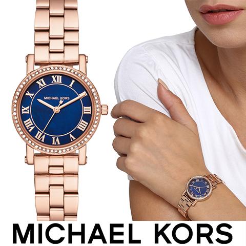マイケルコース 時計 マイケルコース 腕時計 レディース MK3732 インポート 誕生日 ギフト プレゼント 彼女 ピンクゴールド ネイビー 海外取寄せ 送料無料