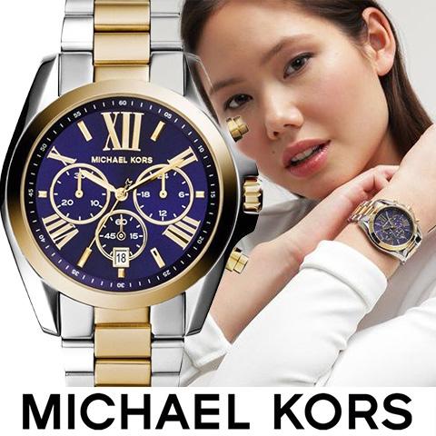 0f6568a880fd マイケルコース 時計 レディース マイケルコース 腕時計 Michael Kors インポート MK5722 MK5605 MK5743 MK5696  MK5503 MK5550