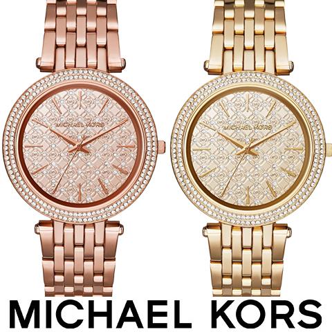 マイケルコース 時計 レディース マイケルコース 腕時計 mIchael kors watch MK3399 MK3398 インポート 誕生日 ギフト プレゼント 彼女 ピンク ゴールド クリスタル 海外取寄せ 送料無料