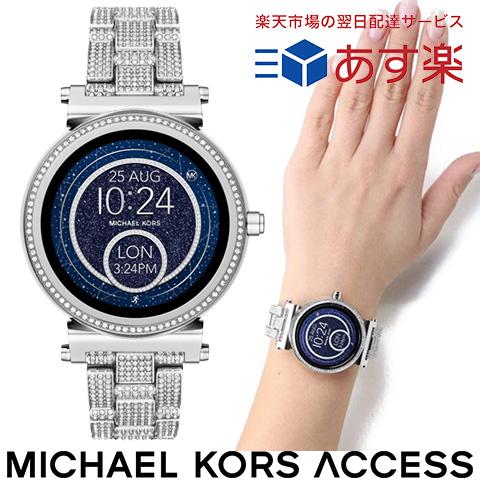 ラスト1点限り マイケルコース スマートウォッチ レディース マイケルコース 腕時計 マイケルコース 時計 MKT5024 インポート 誕生日 プレゼント 彼女 iphone Android 対応 ゴールド シルバー SOFIE ソフィー あす楽 送料無料