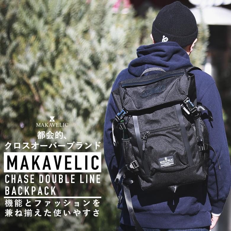 【エントリーでポイント10倍!(期間限定4/1~4/30)】MAKAVELIC CHASE DOUBLE LINE BACKPACK(3106-10107)【メンズファッション】【カバン】【バッグ】【リュック】【バックパック】