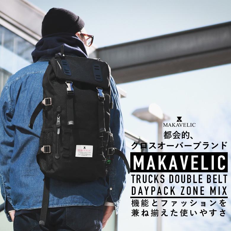【エントリーでポイント10倍!(期間限定4/1~4/30)】MAKAVELIC TRUCKS DOUBLE BELT DAYPACK ZONE MIX(3106-10118)【メンズファッション】【カバン】【バッグ】【リュック】【バックパック】