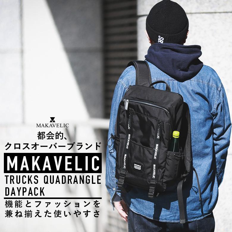 MAKAVELIC TRUCKS QUADRANGLE DAYPACK(3109-10106)【マキャベリック】【バッグ】【カバン】【鞄】【フェス】【旅行】