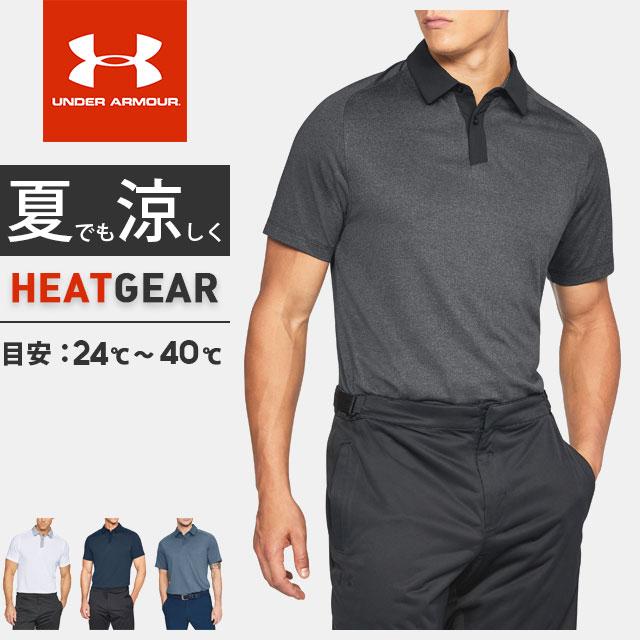 ネコポス アンダーアーマー メンズ ポロシャツ 半袖 ボタン UA スレッドボーンポロ ヒートギア ルーズ ゴルフ トレーニング ランニング 1306111 UNDER ARMOUR