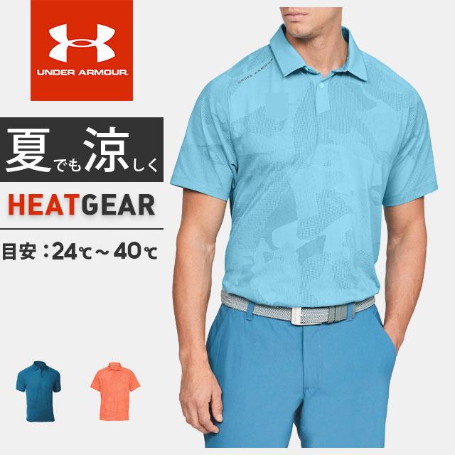 ☆ネコポス アンダーアーマー メンズ ポロシャツ 半袖 ボタン UA スレッドボーン スプロケットポロ ゴルフ トレーニング 1317331 あす楽対応可