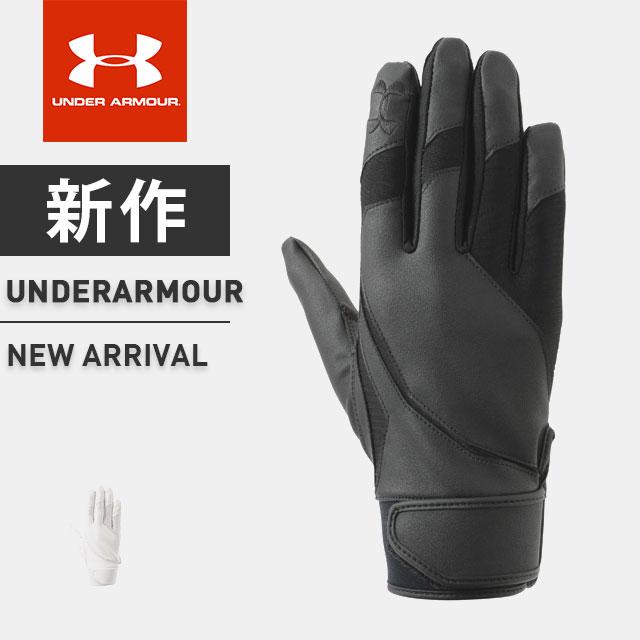 アンダーアーマー野球ステルスアンダーグローブIV右手用インナー手袋メンズEBB2228UNDERARMOUR