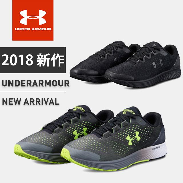 アンダーアーマー メンズ ランニングシューズ スニーカー 靴 UA チャージドバンディット4 4Eフィット 幅広 3020323