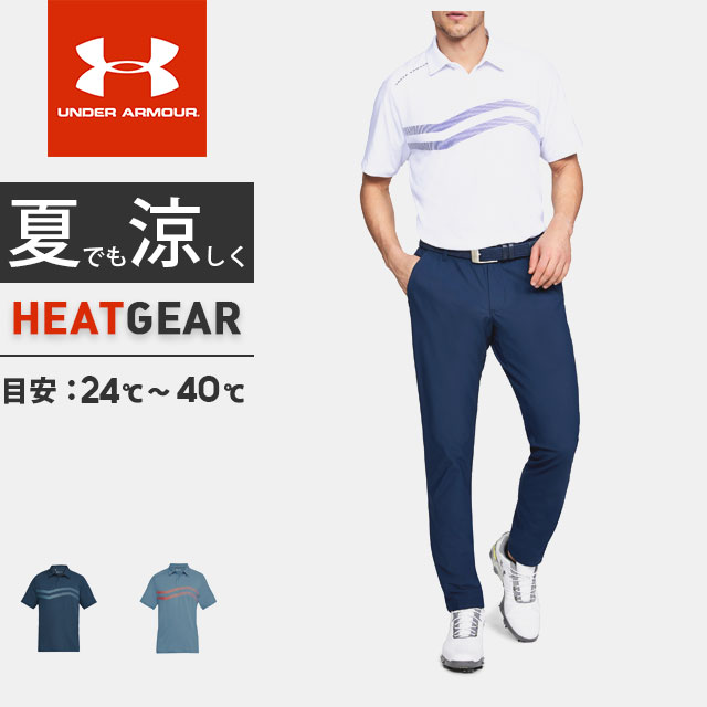 under armour mens polo clearance