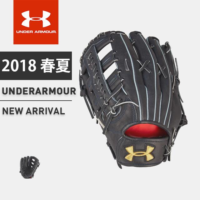 ☆アンダーアーマー メンズ 野球 硬式グラブ グローブ 左投げ 外野手用 UA ベースボール 1313791