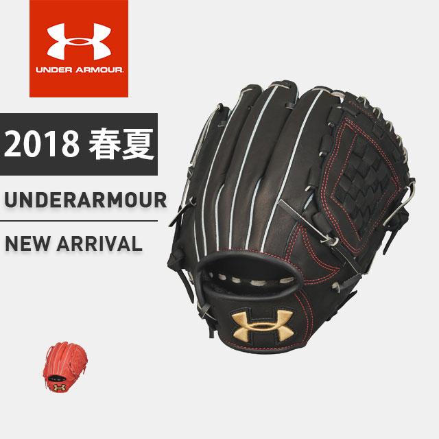 ☆アンダーアーマー メンズ 野球 軟式グラブ グローブ 右投げ オールラウンダー用 UA ベースボール 1313817