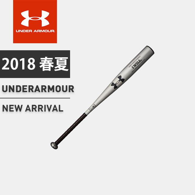 ☆アンダーアーマー メンズ 野球 硬式バット 金属製 UA ベースボール ミドルバランス 83cm 軽量 1313881 クリアランス セール