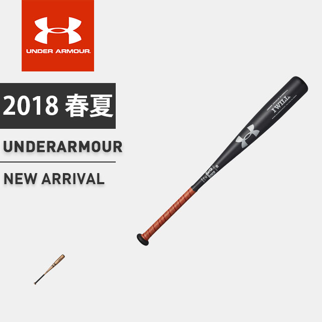 アンダーアーマージュニア野球軟式バット金属製UAベースボールユースミドルバランス76cm1313889男の子