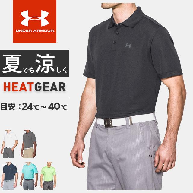 アンダーアーマー クリアランス メンズ ポロシャツ 半袖 ボタン ゴルフ UA パフォーマンスポロ ヒートギア ルーズ 1325109