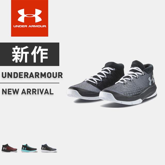 アンダーアーマー メンズ バスケットボールシューズ バッシュ スニーカー 靴 UA ネクストニホン 軽量 幅広 チャージドクッショニング マイクロG ワイドラスト 3020766