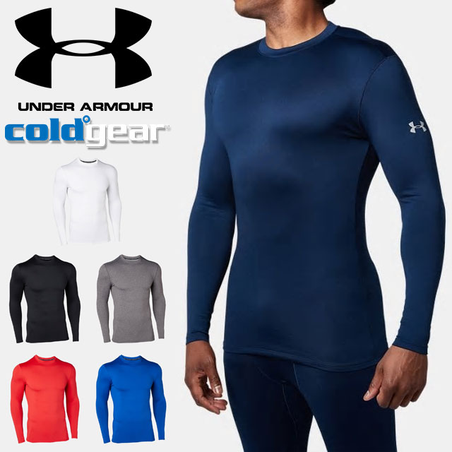 men's under armour cold gear clearance