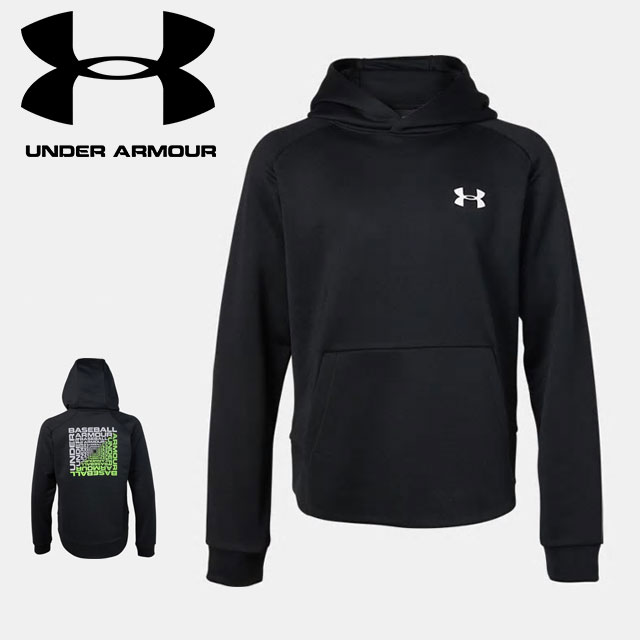 under armour kids clearance