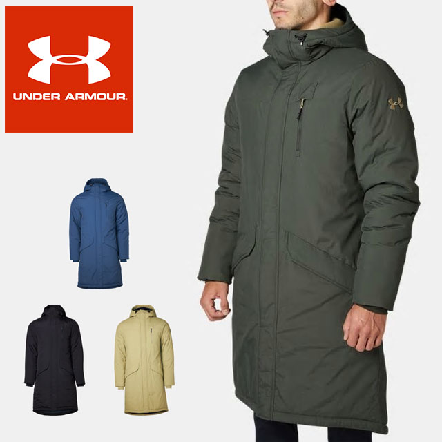 under armour men's outerwear