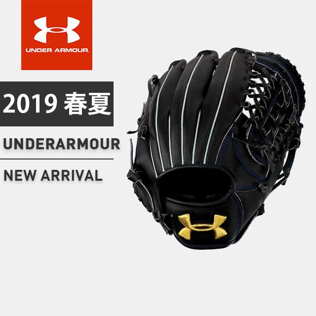 アンダーアーマー 野球 軟式グラブ オールラウンド用 右投げ UA ベースボール グラブ袋付き 天然皮革 メンズ 1313808 UNDER ARMOUR