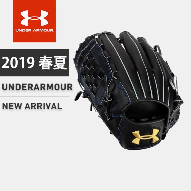 アンダーアーマー 野球 軟式グラブ オールラウンド用 左投げ グローブ UA ベースボール グラブ袋付き 天然皮革 メンズ 1341871 UNDER ARMOUR