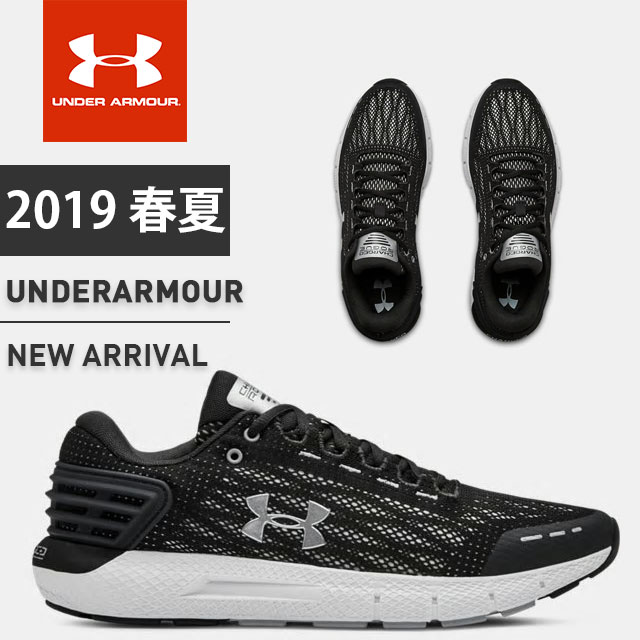 under armour mens shoes clearance