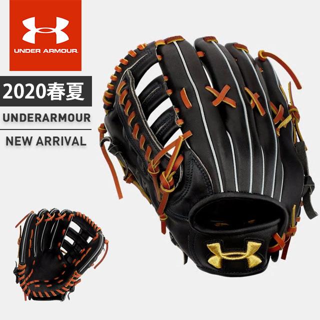 アンダーアーマー 野球 硬式グラブ 外野手用 左投げ グローブ UA ベースボール グラブ袋付き 天然皮革 メンズ 1341858 UNDER ARMOUR