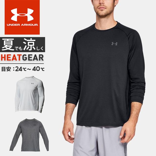 即日発送 送料無料 ☆ネコポス アンダーアーマー メンズ Tシャツ 長袖 丸首 ロンT UA トレーニング 品質保証 ARMOUR 吸汗速乾 ロングスリーブ UNDER テック2.0 ルーズ 1358562 買物 あす楽対応可 ヒートギア