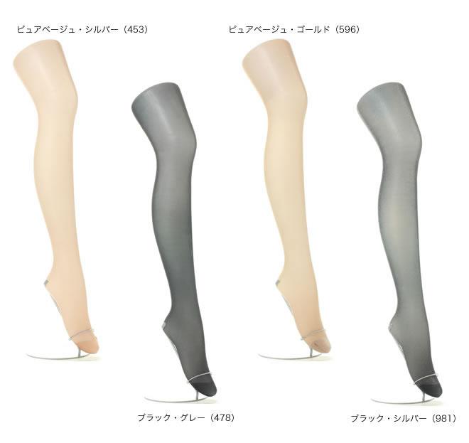 Precious stockings