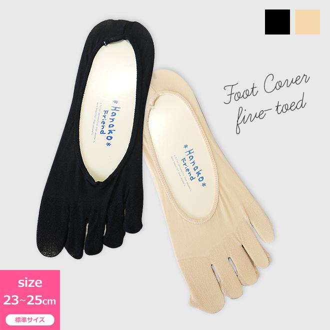 Hanako Hanako Ladys La S Pumps Cover Foot Cover Five Fingers Five Fingers Five Finger Socks Five