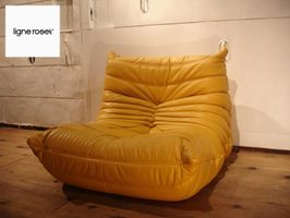 Ligne roset SALE and learn lose TOGO / Togolese 1 seat sofa leather yellow  France price