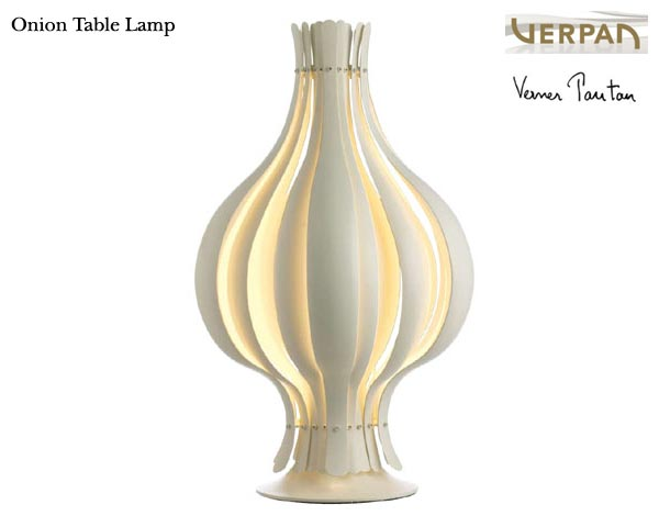 Onion table/オニオン テーブル ホワイト Verner Panton/ヴァーナー・パントンデザイン スペースエイジ 照明 ライト ランプ varpan/ヴァーパン社 正規品保証【新品】