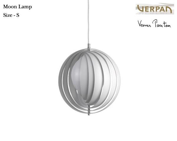 Moon Lamp/ムーンランプ Sサイズ Verner Panton/ヴァーナー・パントンデザイン スペースエイジ 照明 ライト ランプ Varpan/ヴァーパン デンマーク フランゼン社 正規品保証【新品】