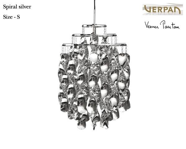 SPIRAL Silver Small/スパイラルシルバー スモール Verner Panton/ヴァーナー・パントンデザイン スペースエイジ 照明 ライト ランプ Varpan/ヴァーパン デンマーク フランゼン社 正規品保証【新品】