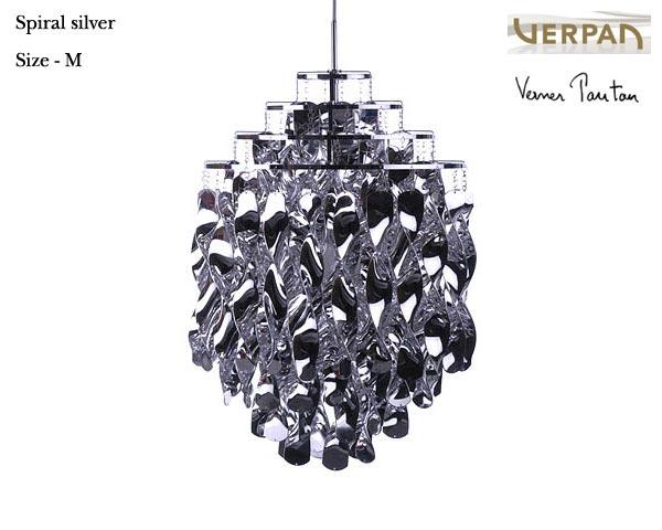 SPIRAL SILVER/スパイラルシルバー SPIRAL Verner Panton/ヴァーナー デンマーク 照明・パントンデザイン スペースエイジ 照明 ライト ランプ Varpan/ヴァーパン デンマーク フランゼン社 正規品保証【新品】, 本埜村:51bc980c --- novoinst.ro