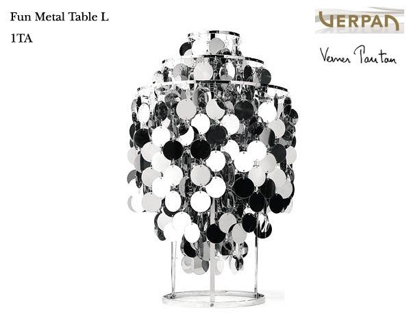 FUN Metal L/ファンメタル テーブルタイプ ラージサイズ Verner Panton/ヴァーナー・パントンデザイン スペースエイジ 照明 ライト ランプ Varpan/ヴァーパン デンマーク フランゼン社 正規品保証【新品】